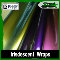 Iridescent Wrap
